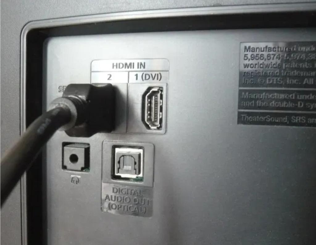 HDMI spot